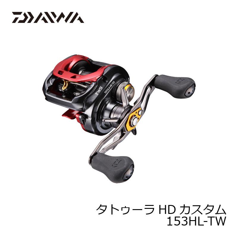 ダイワ(Daiwa) タトゥーラHD 153HL-TW
