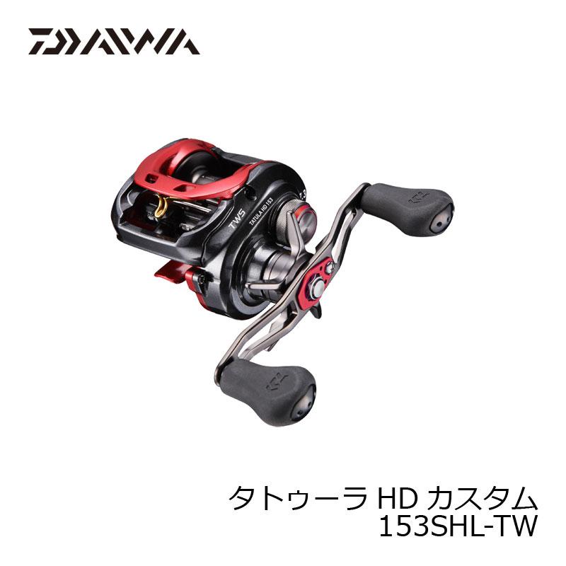 ダイワ(Daiwa) TATULA HD 153SHL-TW