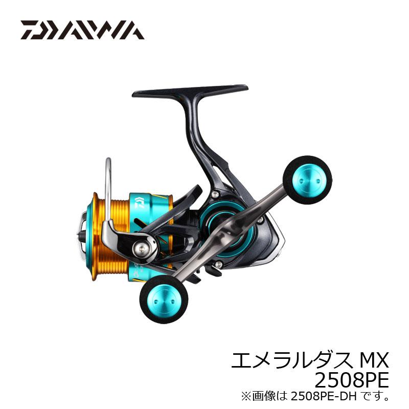 ダイワ(Daiwa) 17EME MX2508PE /スピニングリール