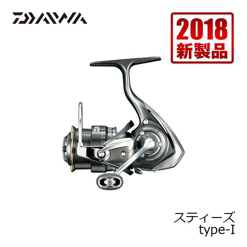 ダイワ(Daiwa) スティーズTYPE1 /スピニングリール