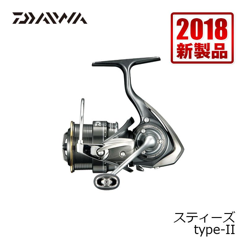 ダイワ(Daiwa) スティーズTYPE2 /スピニングリール