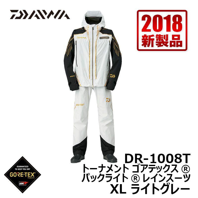 ダイワ(Daiwa) DR-1008T トーナメント ゴアテックス パックライト レインスーツ ライトグレー XL