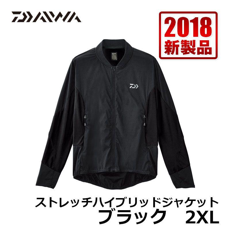 【1着でも送料無料】 ダイワ(Daiwa) DJ-35008 2XL ブラック 2XL DJ-35008 ブラック/ウェア, 久慈市:b8068e45 --- clftranspo.dominiotemporario.com