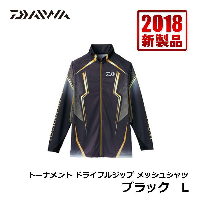 ダイワ(Daiwa) DE-73008 トーナメント ドライフルジップ メッシュシャツ ブラック L /ウェア