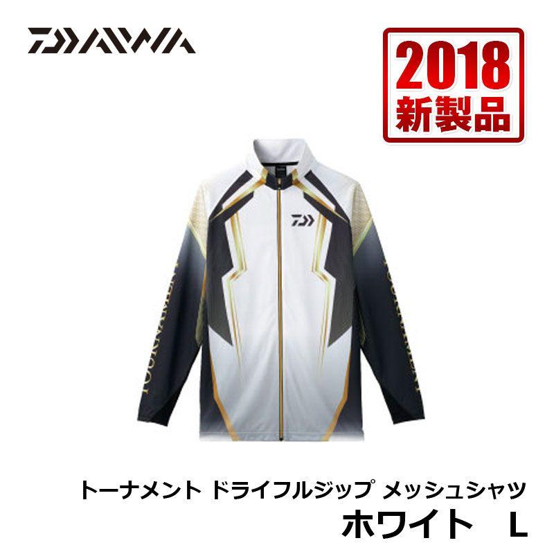 ダイワ(Daiwa) DE-73008 トーナメント ドライフルジップ メッシュシャツ ホワイト L /ウェア