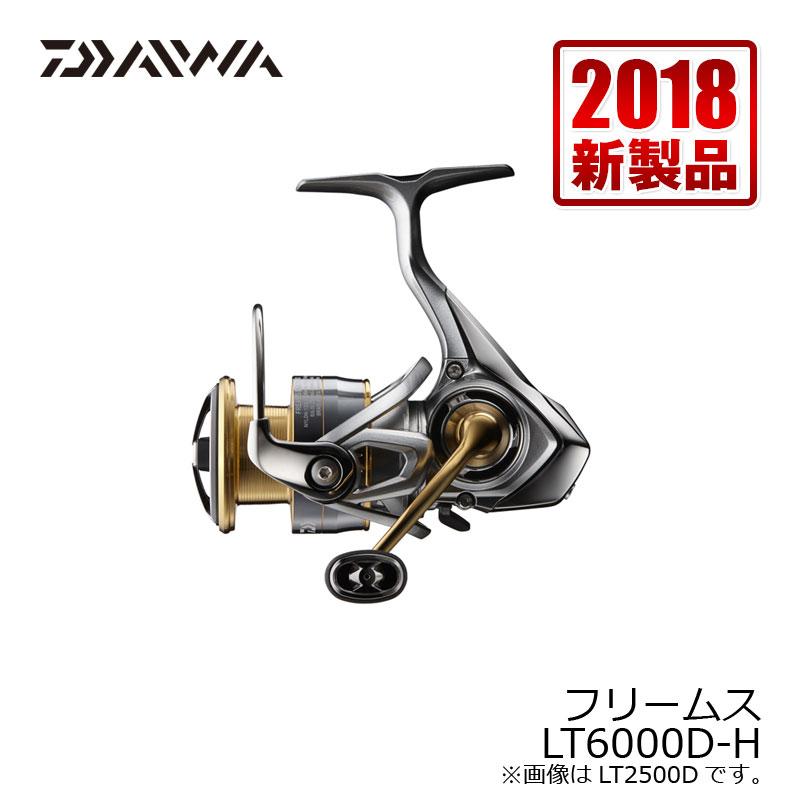 ダイワ(Daiwa) 18フリームスLT 6000D-H /スピニングリール
