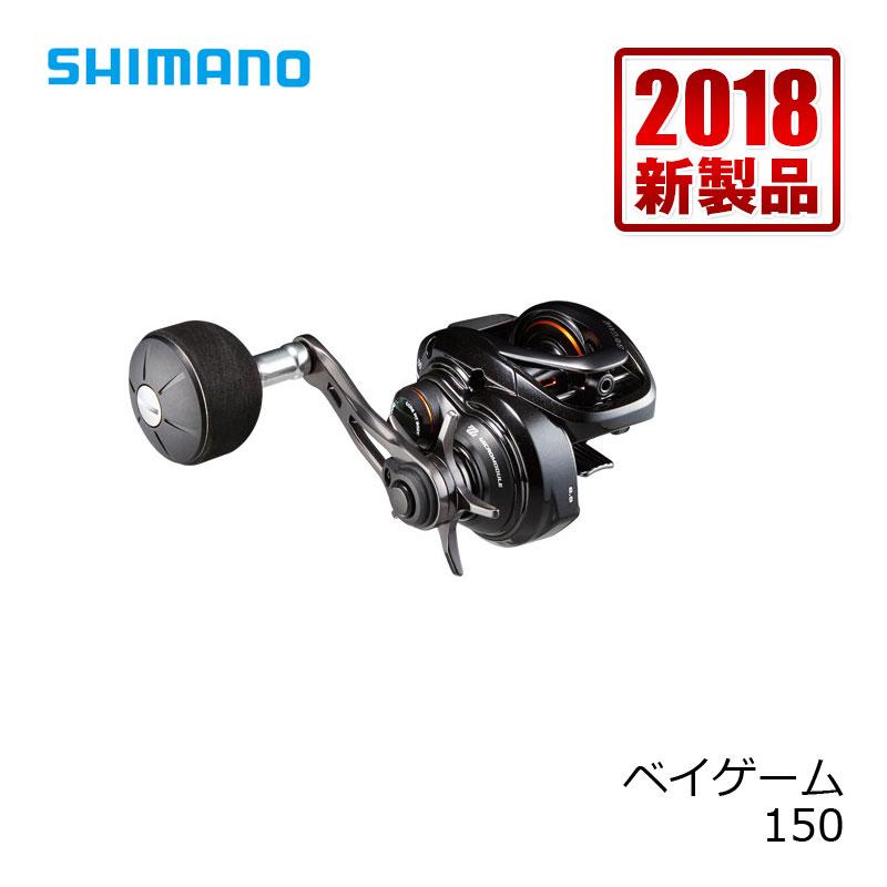 シマノ(Shimano) 18 ベイゲーム 150 /船釣り 小型両軸リール 右ハンドル