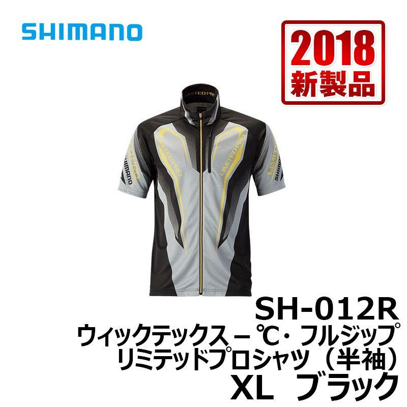 【スーパーセール】 シマノ(Shimano) SH-012R WT-℃・フルジップリミテッドプロシャツ(半袖) XL ブラック 【9/4(火)20:00~9/11(火)01:59】