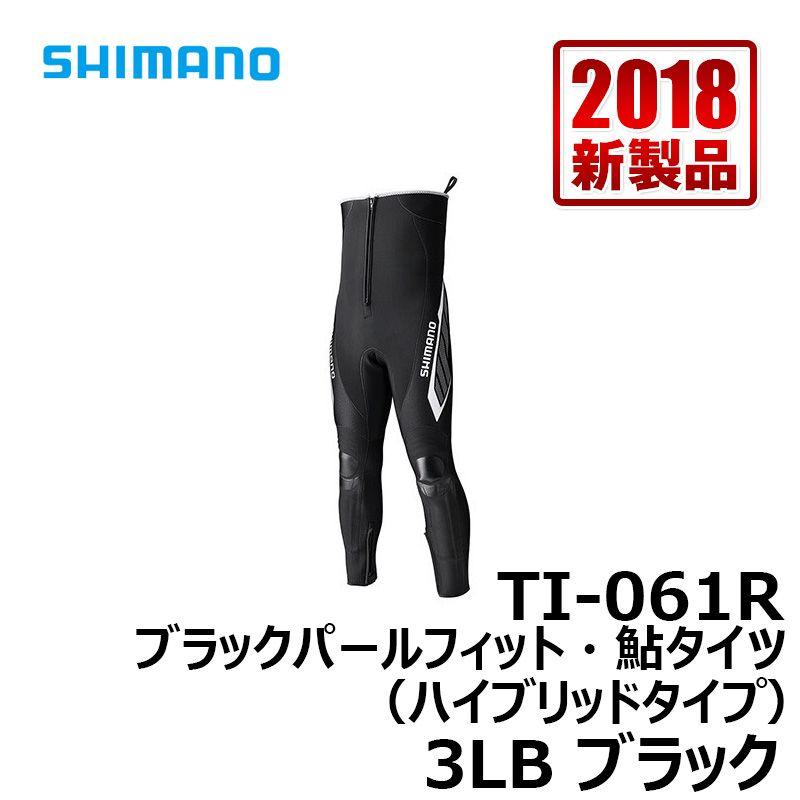 【スーパーセール】 シマノ(Shimano) TI-061R ブラックパールフィット・鮎タイツ(ハイブリッドタイプ) 3LB ブラック 【9/4(火)20:00~9/11(火)01:59】