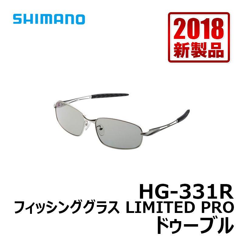 シマノ(Shimano) HG-331R フィッシンググラス LIMITED PRO ドゥーブル