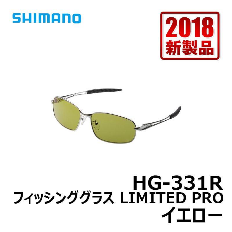 シマノ(Shimano) HG-331R フィッシンググラス LIMITED PRO イエロー