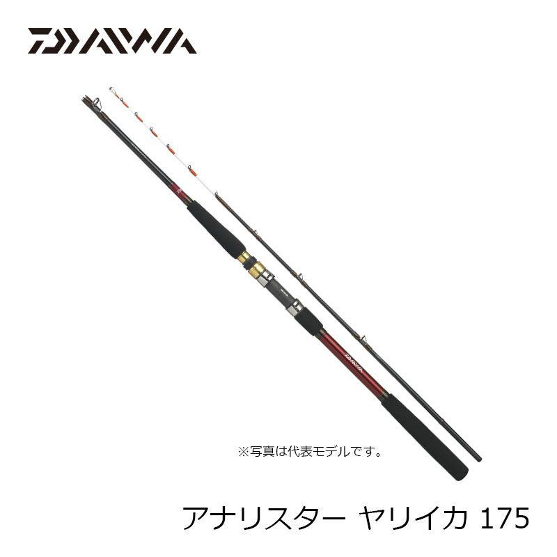 ダイワ(Daiwa)アナリスターヤリイカ 175 【お買い物マラソン ポイント最大44倍】