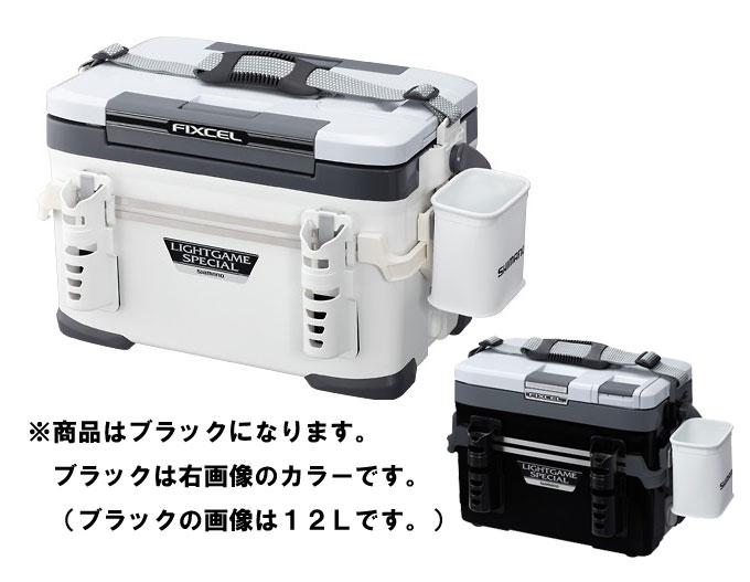 【スーパーセール】 シマノ(Shimano) LF-L22N フィクセルライトゲーム スペシャル 220 ブラック 22L /クーラーボックス