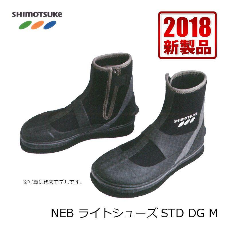 下野 SZ-408DG NEB ライトシューズSTD DG M 【キャッシュレス5%還元対象】