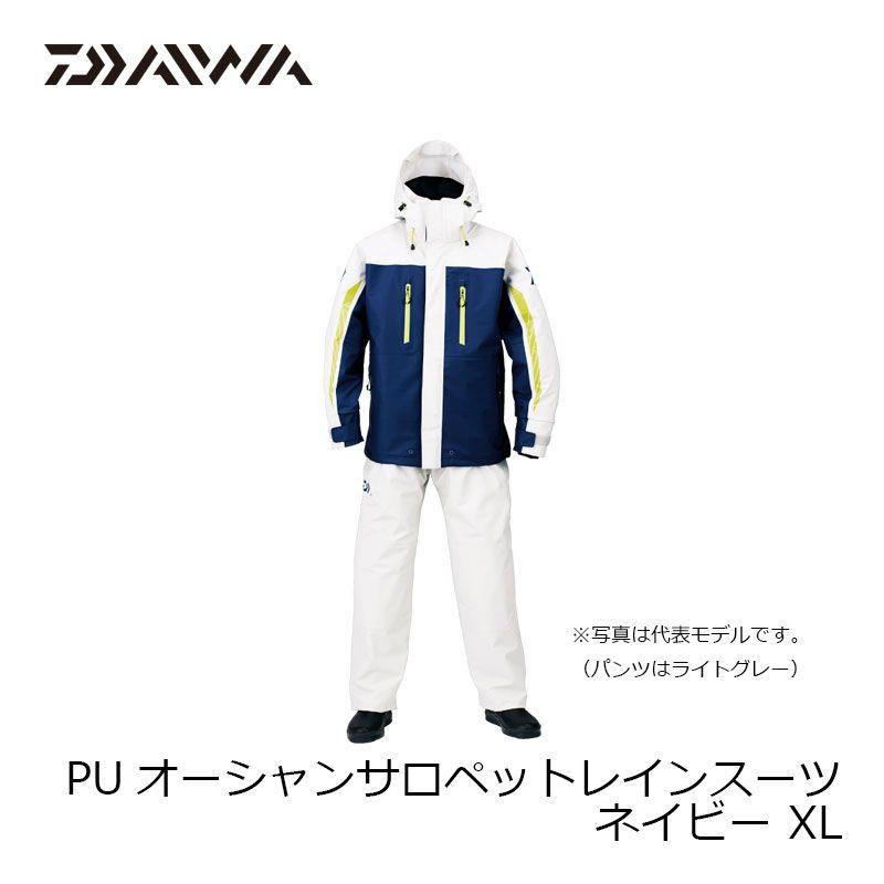 ダイワ(Daiwa) DR-6007 ネイビー XL /レインウェア レインスーツ 船釣り用