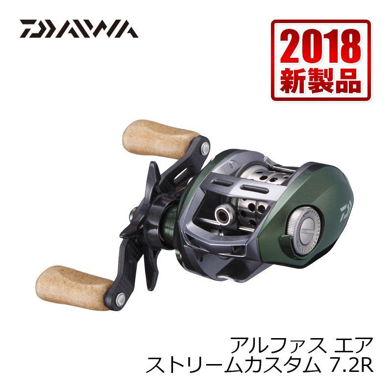 【お買い物マラソン】 ダイワ(Daiwa) アルファスエアストリームカスタム 7.2R