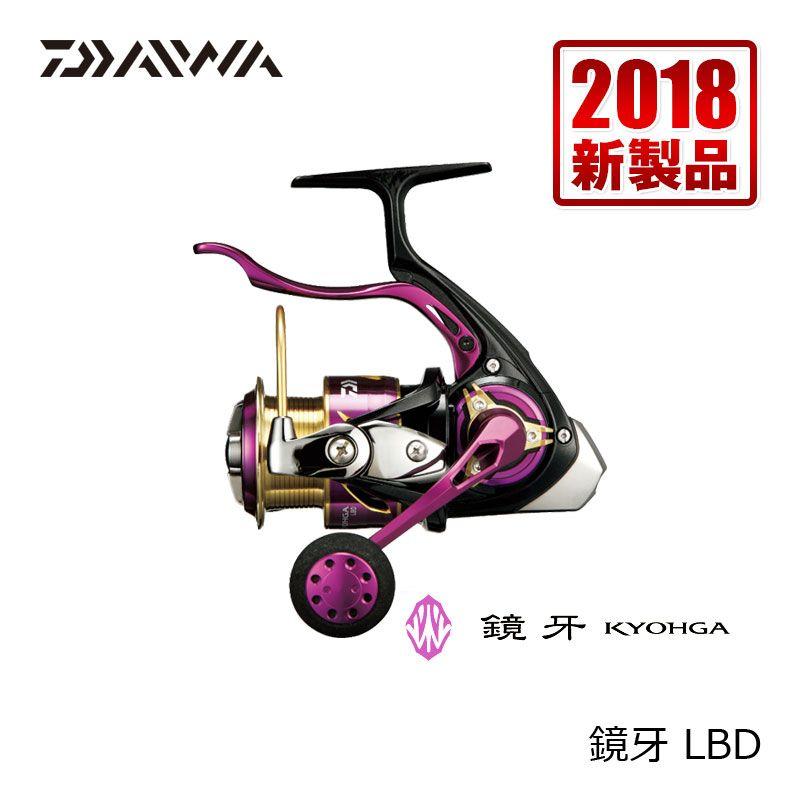 ダイワ(Daiwa) 18鏡牙 LBD