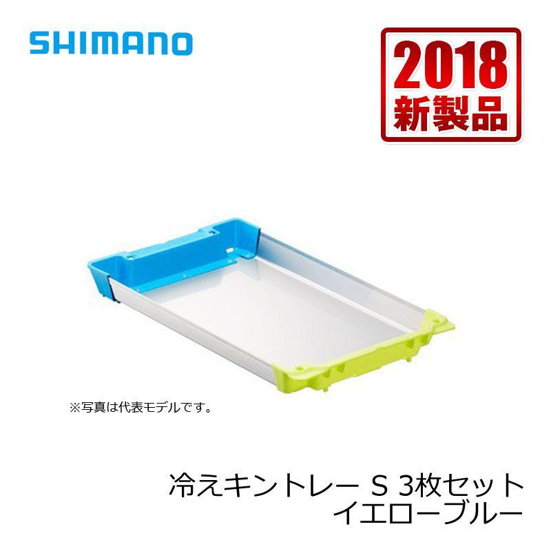 【お買い物マラソン】 シマノ(Shimano) 冷えキントレー S 3枚セット