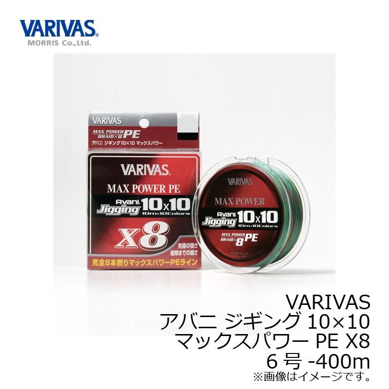 モーリス アバニジギング10X10マックスパワーPE X8 400M 6号 【キャッシュレス5%還元対象】