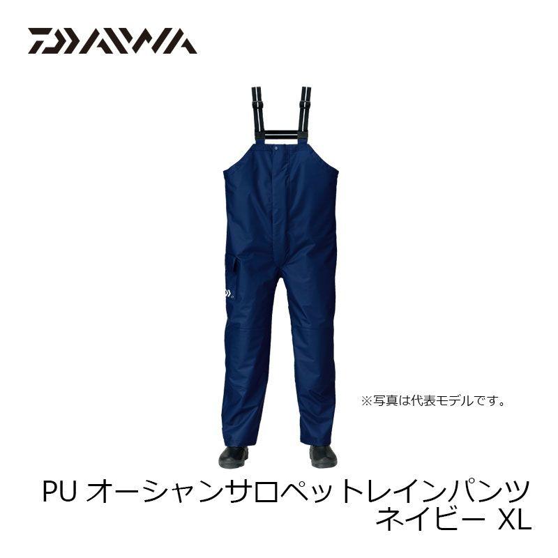 ダイワ(Daiwa) DR-6107P ネイビー XL /レインウェア レインパンツ 船釣り用