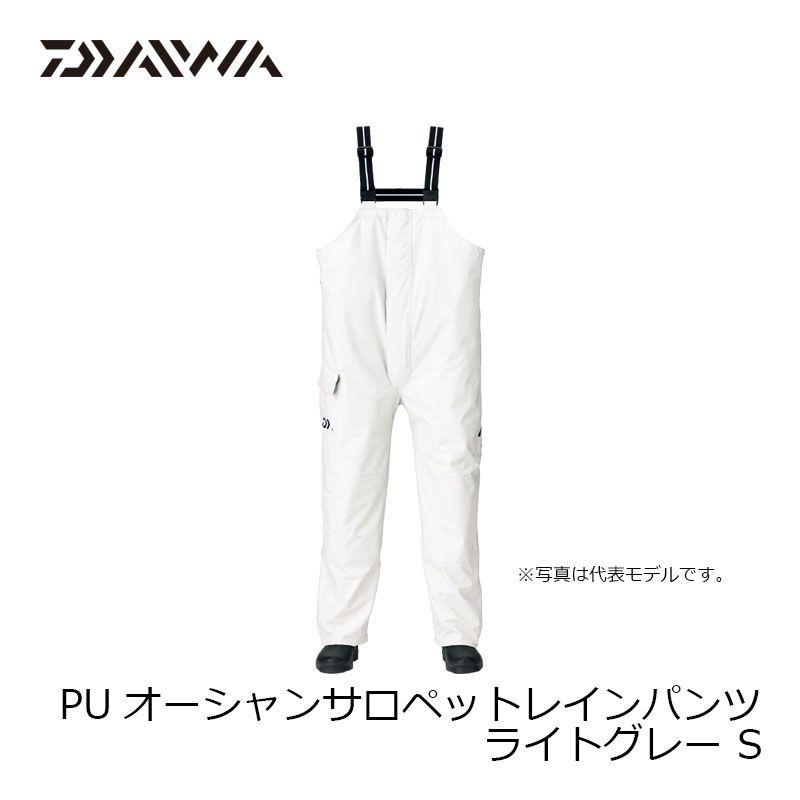 ダイワ(Daiwa) DR-6107P ライトグレー S /レインウェア レインパンツ 船釣り用