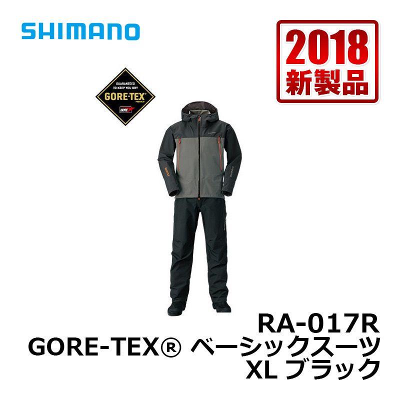 シマノ(Shimano) RA-017R GORE-TEXベーシックスーツ XL ブラック