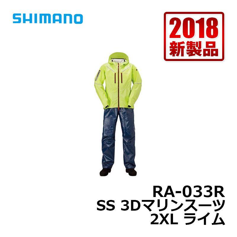 【スーパーセール】 シマノ(Shimano) RA-033R SS・3Dマリンスーツ 2XL ライム 【9/4(火)20:00~9/11(火)01:59】
