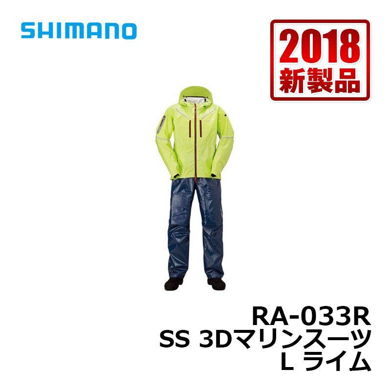 シマノ(Shimano) RA-033R SS・3Dマリンスーツ L ホワイト