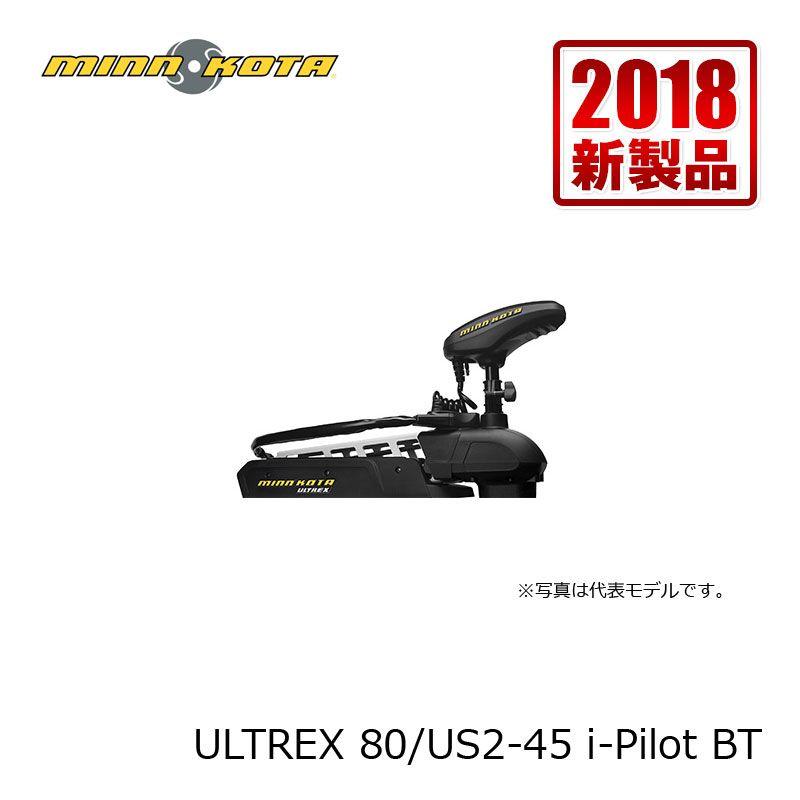 ミンコタ ULTREX 80/US2/IP BT-45 / エレキ ミンコタ