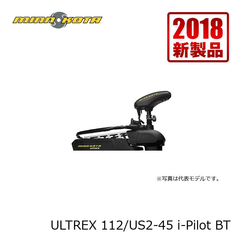 ミンコタ ULTREX 112/US2/IP BT-45 / エレキ ミンコタ