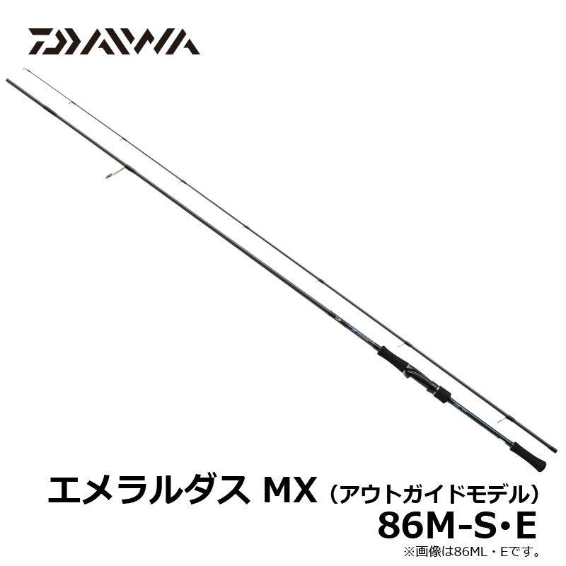【お買い物マラソン】 ダイワ(Daiwa) エメラルダス MX 86M-S・E エギング ロッド
