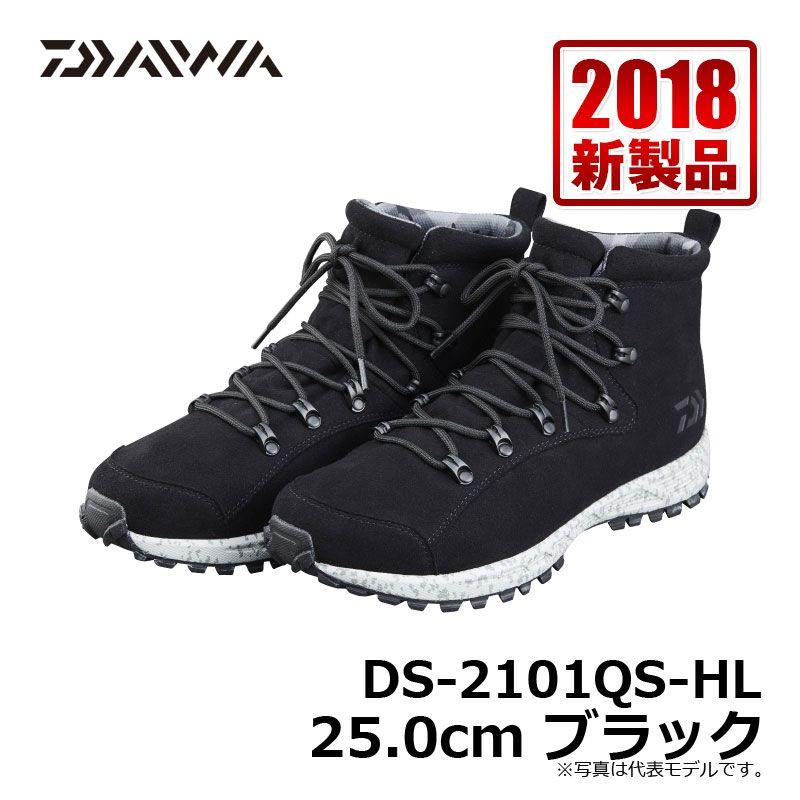人気のルーズフィットシューズ スパイクシューズ ダイワ Daiwa DAIWAルーズフィットシューズ DS-2101QS-HL 25.0cm 捧呈 シューズ 釣り具 超目玉 ブラック スパイク 釣具