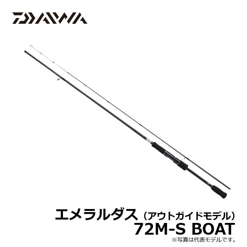 ダイワ(Daiwa) エメラルダス 72M-S BOAT ボートエギング ロッド
