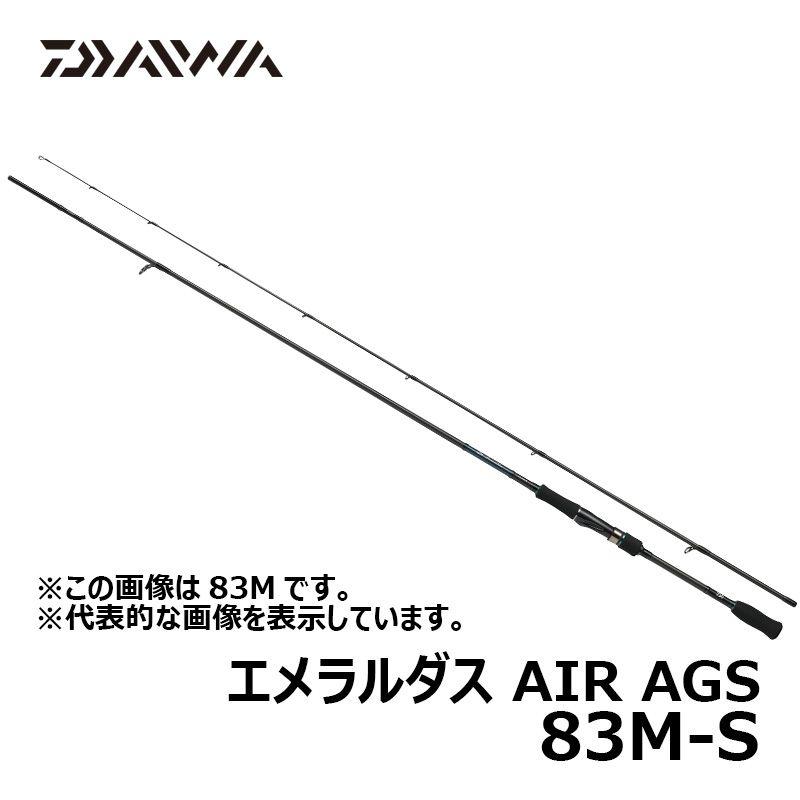 【スマエントリーでポイント10倍】 ダイワ(Daiwa) エメラルダス AIR AGS 83M-S エギング ロッド 【8月19日(日)10時~8月26日(日)9時59分迄】