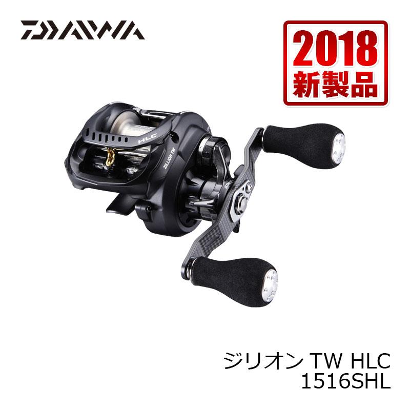 【スーパーセール】 ダイワ(Daiwa) ジリオン TW HLC 1516SHL /ベイトリール バスリール 左巻き