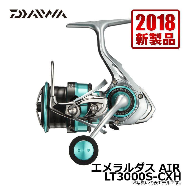 ダイワ(Daiwa) エメラルダスAIR LT3000S-CXH / エギング リール
