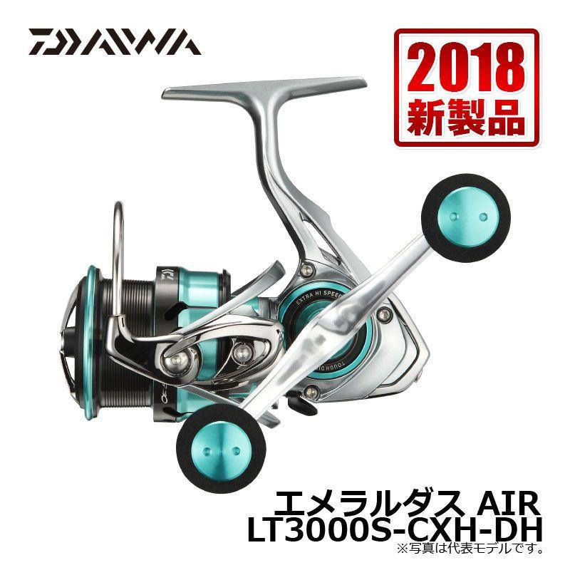 【お買い物マラソン ポイント最大44倍】 ダイワ(Daiwa) エメラルダスAIR LT3000S-CXH-DH / エギング リール