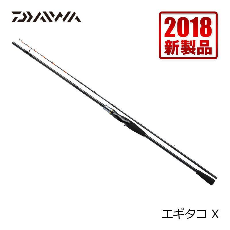 【お買い物マラソン】 ダイワ エギタコX 180 / 船タコ エギタコ竿