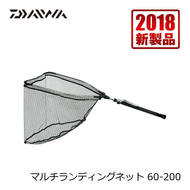 【スーパーセール】 ダイワ(Daiwa) マルチランディングネット 60-200 / ラバーネット
