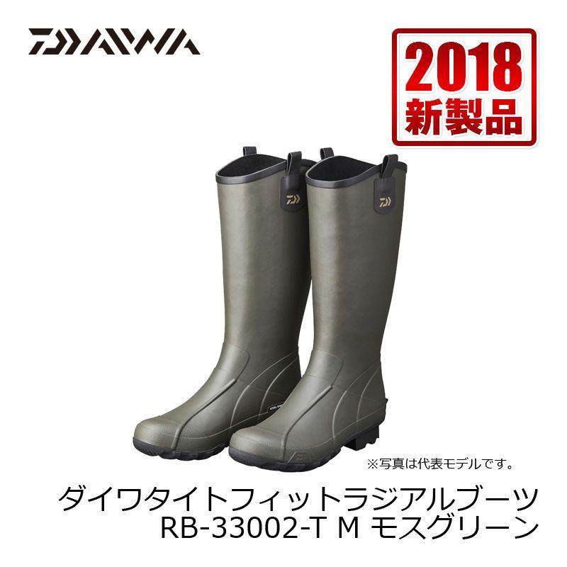 柔らかい ダイワ(Daiwa) RB-33002-T ダイワタイトフィットラジアルブーツ ライトグリーン RB-33002-T M ライトグリーン M, クスマチ:30098d60 --- hortafacil.dominiotemporario.com