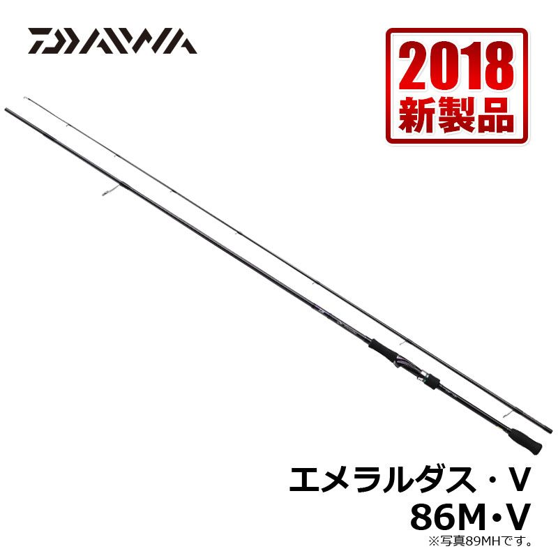 【お買い物マラソン】 ダイワ(Daiwa) エメラルダス V 86M・V エギング ロッド
