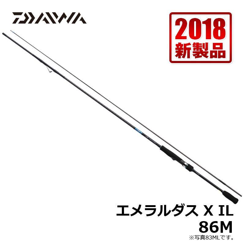 ダイワ(Daiwa) エメラルダス X IL 86M エギング ロッド