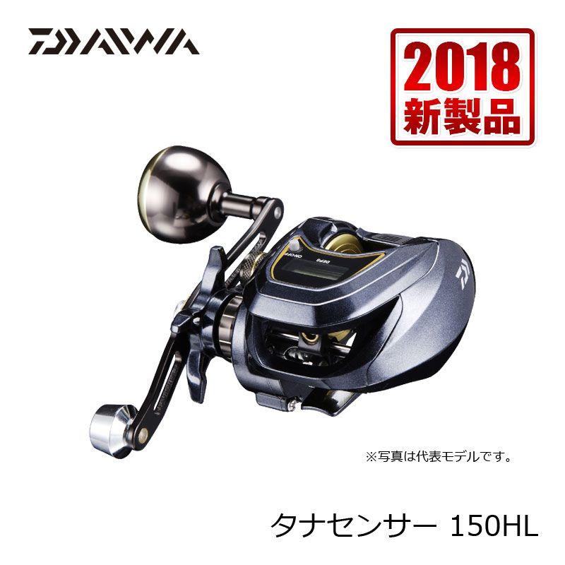 【お買い物マラソン】 ダイワ(Daiwa) タナセンサー 150HL / 左ハンドル 船リール カウンター