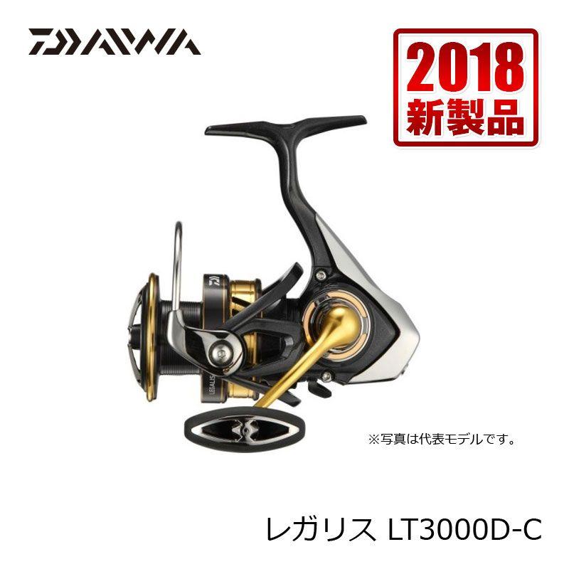 ダイワ(Daiwa) レガリス LT3000D-C (ダイワ(Daiwa) スピニングリール) 【キャッシュレス5%還元対象】