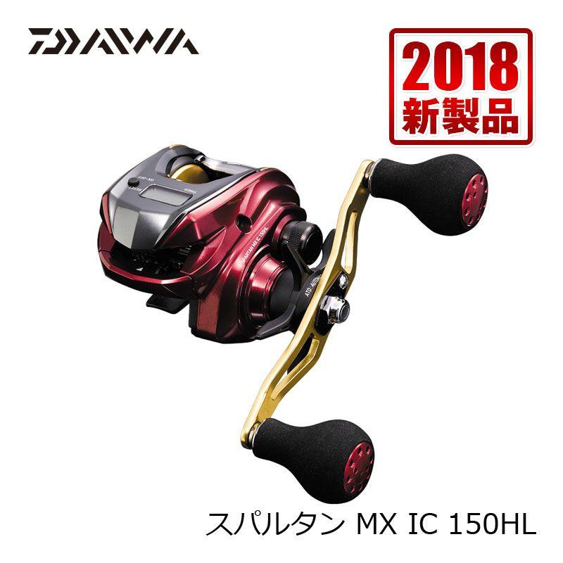 ダイワ(Daiwa) スパルタン MX IC 150HL / 左ハンドル 船リール カウンター