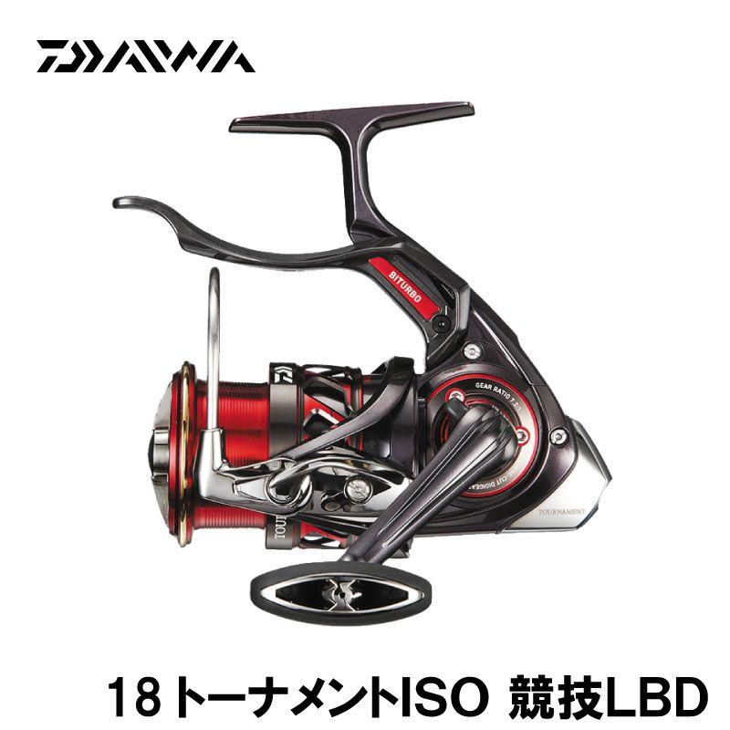 【お買い物マラソン】 ダイワ 18トーナメント ISO 競技LBD (磯釣り レバーブレーキ トーナメント)
