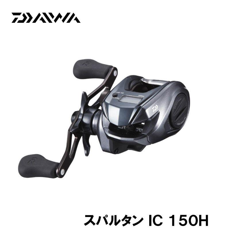 ダイワ(Daiwa) スパルタン IC 150H (船釣り 右ハンドル 手巻き カウンター付き) 2018年9月発売