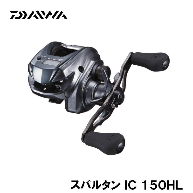 ダイワ(Daiwa) スパルタン IC 150HL (船釣り 左ハンドル 手巻き カウンター付き) 2018年9月発売