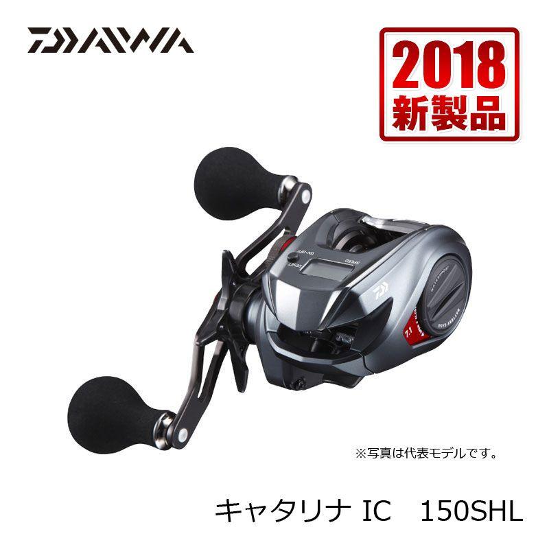 【お買い物マラソン】 ダイワ キャタリナ IC 150SHL (ダイワ ベイトリール 左ハンドル カウンター付き)