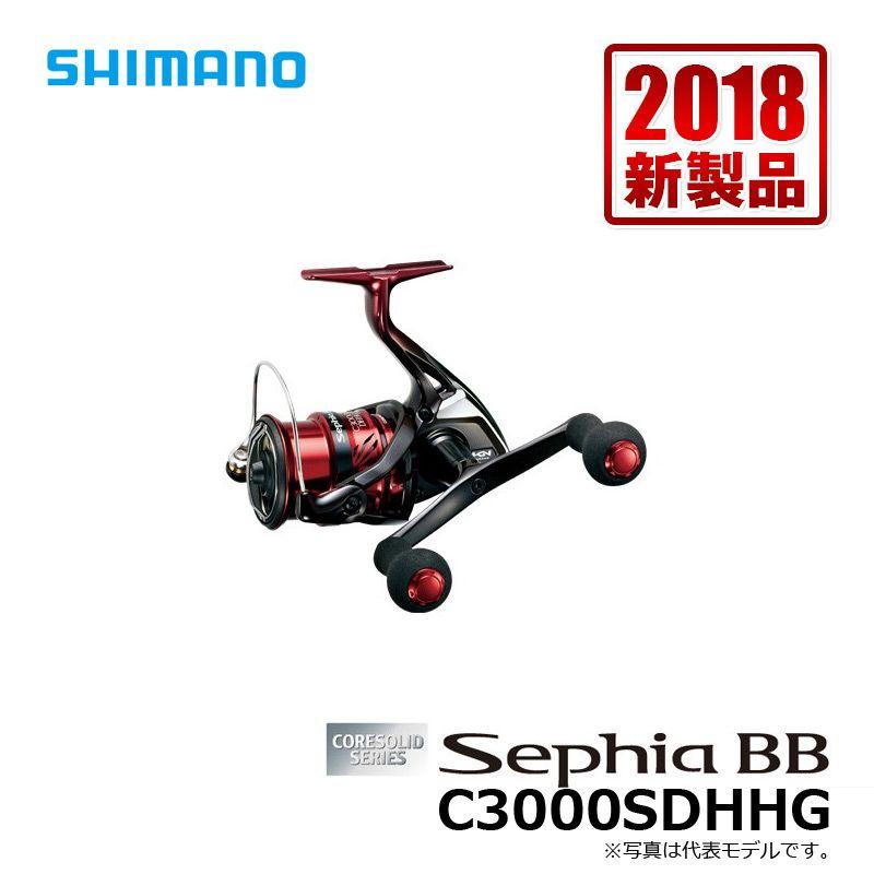 シマノ(Shimano) 18 セフィア BB C3000SDHHG (スピニングリール シマノ(Shimano) エギング)
